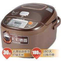 九阳 JYF-I40FS68铁釜IH电饭煲3.1斤智能电饭锅4L(土灶铁釜)产品图片主图