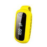 江起点 多功能蓝牙4.0计步器 运动跟踪器 卡路里测量睡眠分析 支持APP 黄色