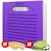 凯仕乐 KSR-AP23空气净化器 紫色