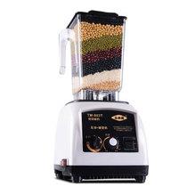 小太阳 TM-803T商用豆浆机搅拌机 家用现磨豆浆机 榨汁果汁机磨浆机辅食机 白色产品图片主图