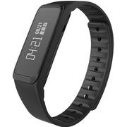 Weloop 唯乐 Now Classic智能手环  来电提醒 短信显示 微信查看 日常记录 睡眠管理 无声闹钟 可换腕带
