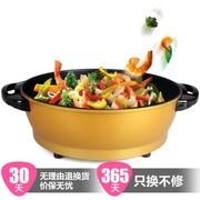 昂臣 EK-5006 电火锅  电炒锅 多功能电煮锅 电锅