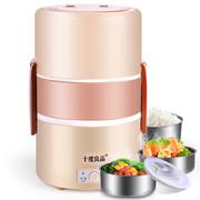 十度良品 SD-909电热饭盒  三层大容量 不锈钢电热饭盒 加热饭盒 插电 蓝色