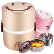 十度良品 SD-922S电热饭盒双层内胆真空保鲜插电加热保温饭盒 卡其色