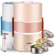 十度良品 电热饭盒 三层不锈钢内胆真空保鲜加热保温电饭盒SD-909S