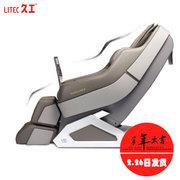 LITEC /7800S按摩椅/3D零重力太空舱/家用多功能按摩沙发