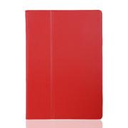 小魔女 荔枝纹系列保护套 适用于微软Surface Pro 3套 红色