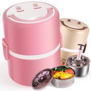 十度良品 SD-922S电热饭盒双层内胆真空保鲜插电加热保温饭盒 粉红色