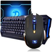 新盟 曼巴狂蛇7D 游戏键盘鼠标套装 USB游戏键鼠套 黑色曼巴狂蛇+K22仿机械手感