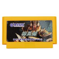 小霸王 电视游戏机卡 神风剑 FC红白机游戏卡带 D30/D99/D31适用产品图片主图