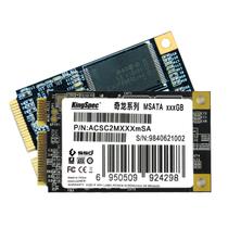 金胜维 奇龙系列 128G MSATA固态硬盘产品图片主图