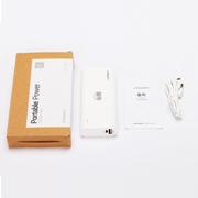 品胜 备电 移动电源/充电宝 10000毫安(mAh)升级版 白色