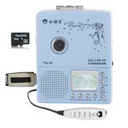 小霸王 M618 磁带转录 外语卡带机 磁带机 英语复读机 U盘/TF卡音乐播放 同步教材 银白色