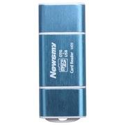 纽曼 M09 蓝色 多功能手机电脑OTG读卡器 全金属机身支持超大扩展