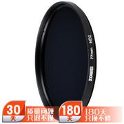 卓美 ND镜 减光镜 中灰密度滤镜 减少曝光 降低快门 ND2+ND4+ND8套装 82mm
