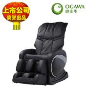 奥佳华 按摩椅家用豪华S型导轨OG-5568多功能椅 典雅红