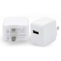 步步高 vivo 原装USB安卓手机充电器 数据线充电线 也适用于小米红米华为三星note2 usb充电头产品图片主图