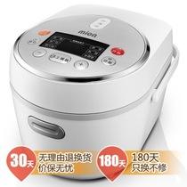 MION CKRVRC16F9-073 智能土锅菜饭电饭煲产品图片主图
