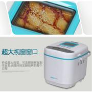 美斯特 MST-BR201家用全自动智能预约面包机超大容量20项多功能菜单