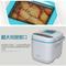 美斯特 MST-BR201家用全自动智能预约面包机超大容量20项多功能菜单产品图片1