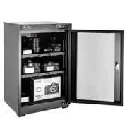 惠通 DHC80升 电子防潮箱 (相机单反干燥箱 香烟 茶叶 镜头除湿箱)