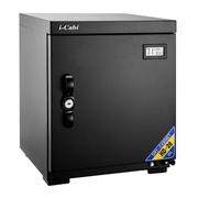惠通 HD26升 电子防潮箱(摄影器材 镜头防潮柜相机干燥箱 单反防潮柜) HD26电子表