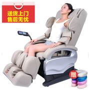 茗振 -128 多功能按摩椅 太空舱电动按摩椅子 家用沙发椅 128 卡其色