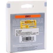 保谷 HMC UV(C) 67mm专业多层镀膜抗紫外线超薄滤色镜