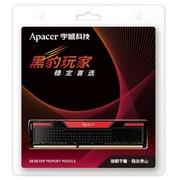 宇瞻 黑豹玩家 DDR3 1600 4G 单条 台式机内存