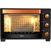 美的 T3-L326B橙色 电烤箱 32升