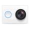 小米 小蚁运动相机 旅行版产品图片3