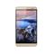 荣耀 X2 32GB 移动联通双4G版手机(香槟金/双卡双待/精英版)产品图片1