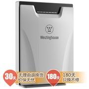 西屋电气 美国 ZP-9880W 空气净化器【CADR383立方米/小时】