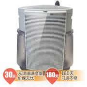 瑞士风 /博瑞客(BONECO)2071加湿净化二合一 空气净化器 原装进口