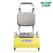 兄弟牌 BR-6668 脚步按摩器气血循环机脚底保健足疗机按摩椅