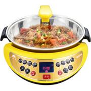 多尔玛 自动炒菜机CC3 智能炒菜锅 电热锅烹饪锅 电火锅电煮锅炒菜机器人(黄色)