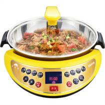 多尔玛 自动炒菜机CC3 智能炒菜锅 电热锅烹饪锅 电火锅电煮锅炒菜机器人(黄色)产品图片主图