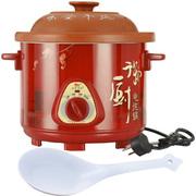 美味世家 煲汤锅熬汤锅煮粥锅电炖锅电沙锅养生锅3.5升适合3-4人使用 石锅炖煲紫砂锅