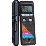 现代笔 专业录音笔 高清超长远距离 正品降噪定时声控外放 录音mp3
