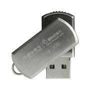 清华同方 u盘 D19 USB2.0不锈钢时尚银色 创意优盘 定做LOGO专业礼品定制 银色 8G