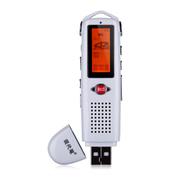 现代笔 T20 U盘式微型专业高清录音笔 远距降噪 声控MP3广播放器FM收音 白色 8g