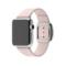 苹果 Apple Watch 智能手表(浅粉色/38毫米表壳/现代风扣式表带)产品图片3
