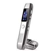 现代笔 K70 微型专业视频摄像 录像录音笔 高清超远距离 降噪会议学习 灰色 8g
