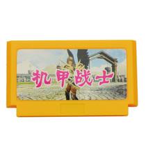 小霸王 电视游戏机卡 机甲战士 FC红白机游戏卡 D30/D99/D31适用产品图片主图