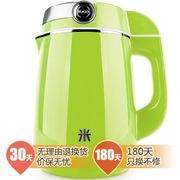九阳 DJ08B-D633SG(C)植物奶牛小米浆多功能豆浆机