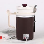 十度良品 SD-916 电热杯 分体 电热水杯 加热杯 加热保温杯 电煮杯