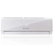 志高 NEW-GD12F1H3 1.5匹 壁挂式家用冷暖空调 白