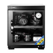惠通 HD26升 电子防潮箱(摄影器材 镜头防潮柜相机干燥箱 单反防潮柜) HD26钢板门