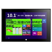 中柏 EZpad 时尚版 10.1英寸平板电脑(Z3735F/2G/32G/1280×800/Win8/黑色)