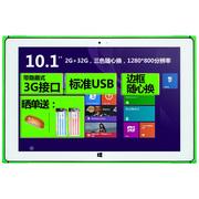 中柏 EZpad 时尚版 10.1英寸平板电脑(Z3735F/2G/32G/1280×800/Win8/白色)